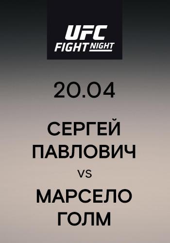 Постер к сериалу Сергей Павлович vs Марсело Голм 2019
