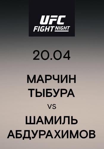 Постер к сериалу Марчин Тыбура vs Шамиль Абдурахимов 2019