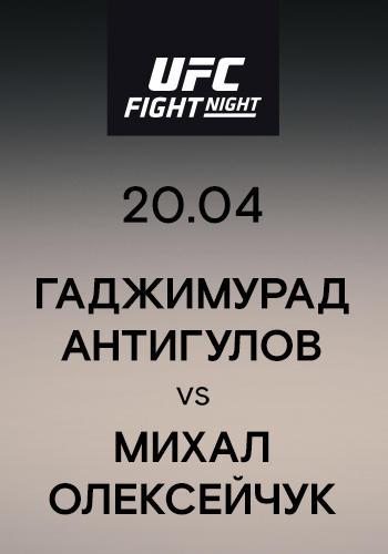 Постер к сериалу Гаджимурад Антигулов vs Михал Олексейчук 2019