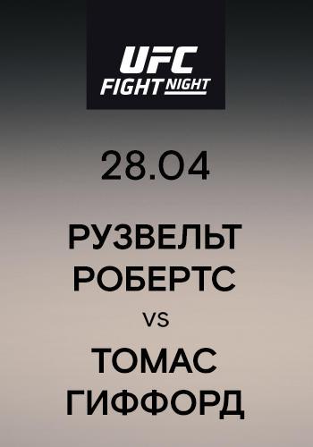 Постер к сериалу Рузвельт Робертс vs Томас Гиффорд 2019