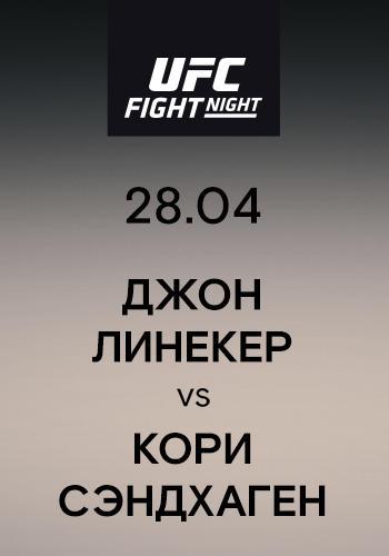 Постер к сериалу Джон Линекер vs Кори Сэндхаген 2019