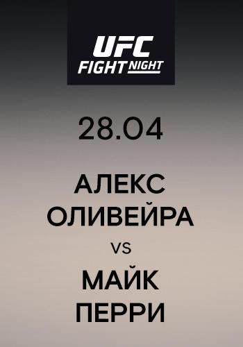 Постер к сериалу Алекс Оливейра vs Майк Перри 2019