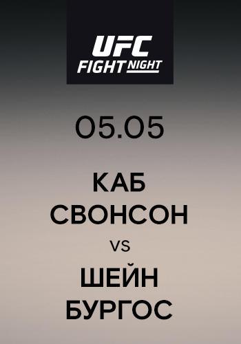 Постер к сериалу Каб Свонсон vs Шейн Бургос 2019