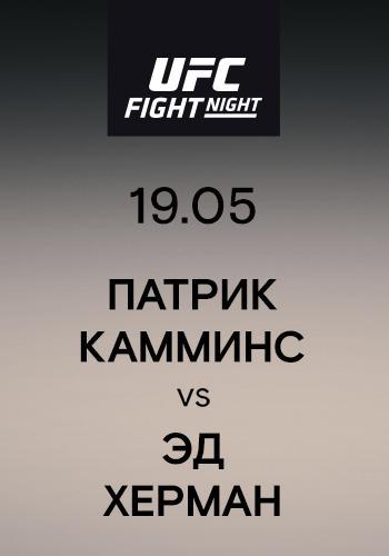Постер к сериалу Патрик Камминс vs Эд Херман 2019