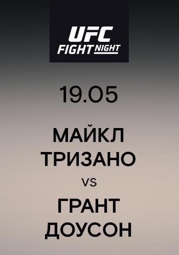 Постер к сериалу Майкл Тризано vs Грант Доусон 2019