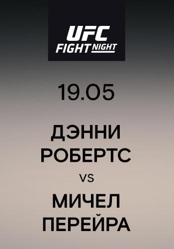 Постер к сериалу Дэнни Робертс vs Мичел Перейра 2019