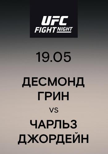 Постер к сериалу Десмонд Грин vs Чарльз Джордейн 2019
