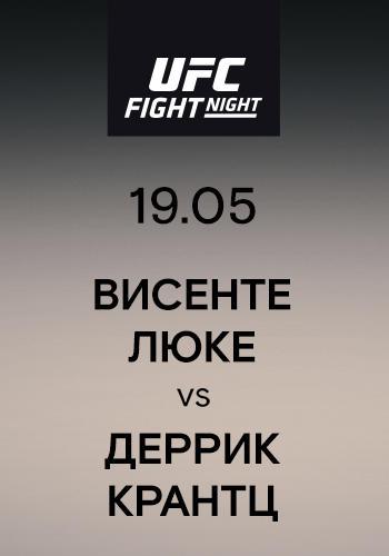 Постер к сериалу Висенте Люке vs Деррик Крантц 2019