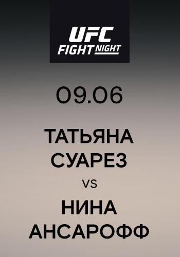 Постер к сериалу Татьяна Суарез vs Нина Ансарофф 2019