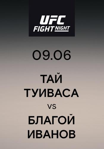 Постер к сериалу Тай Туиваса vs Благой Иванов 2019