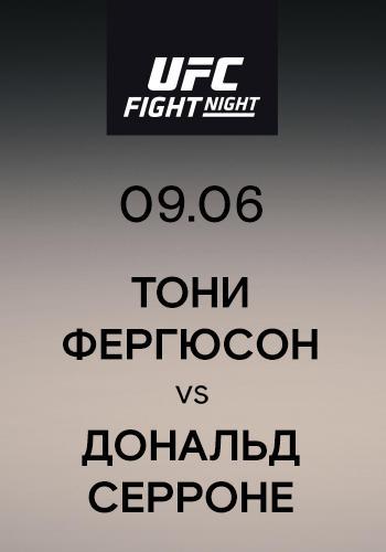 Постер к сериалу Тони Фергюсон vs Дональд Серроне 2019